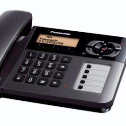 panasonic kx tg 6461 mega gostar مگا گستر تلفن گوشی پاناسونیک بی سیم تعمیرات گارانتی خدمات  250x250 - برگه نخست